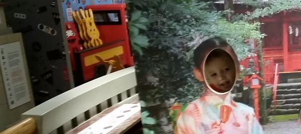 "MAX LAZER at the CMOM exhibit ""Hello Japan!"""